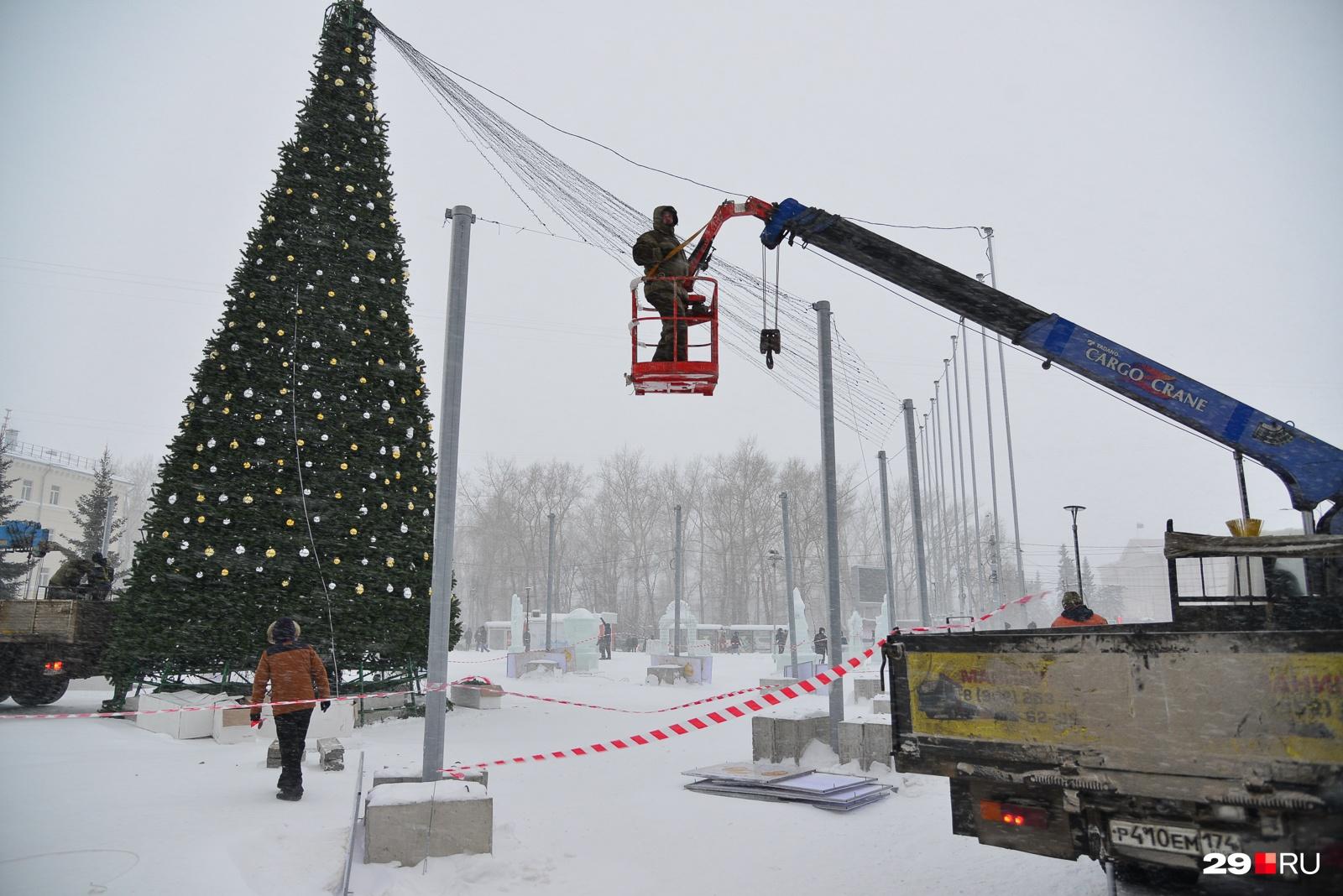 Акция совпала с работой администрации, сегодня убирали новогодние украшения