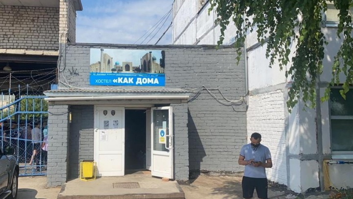 В Тольятти на сотрудников хостела, где отравились 23 мигранта, завели уголовное дело