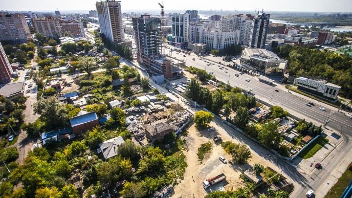 Отказ от точечной застройки: какие меры обсуждают в правительстве Новосибирской области
