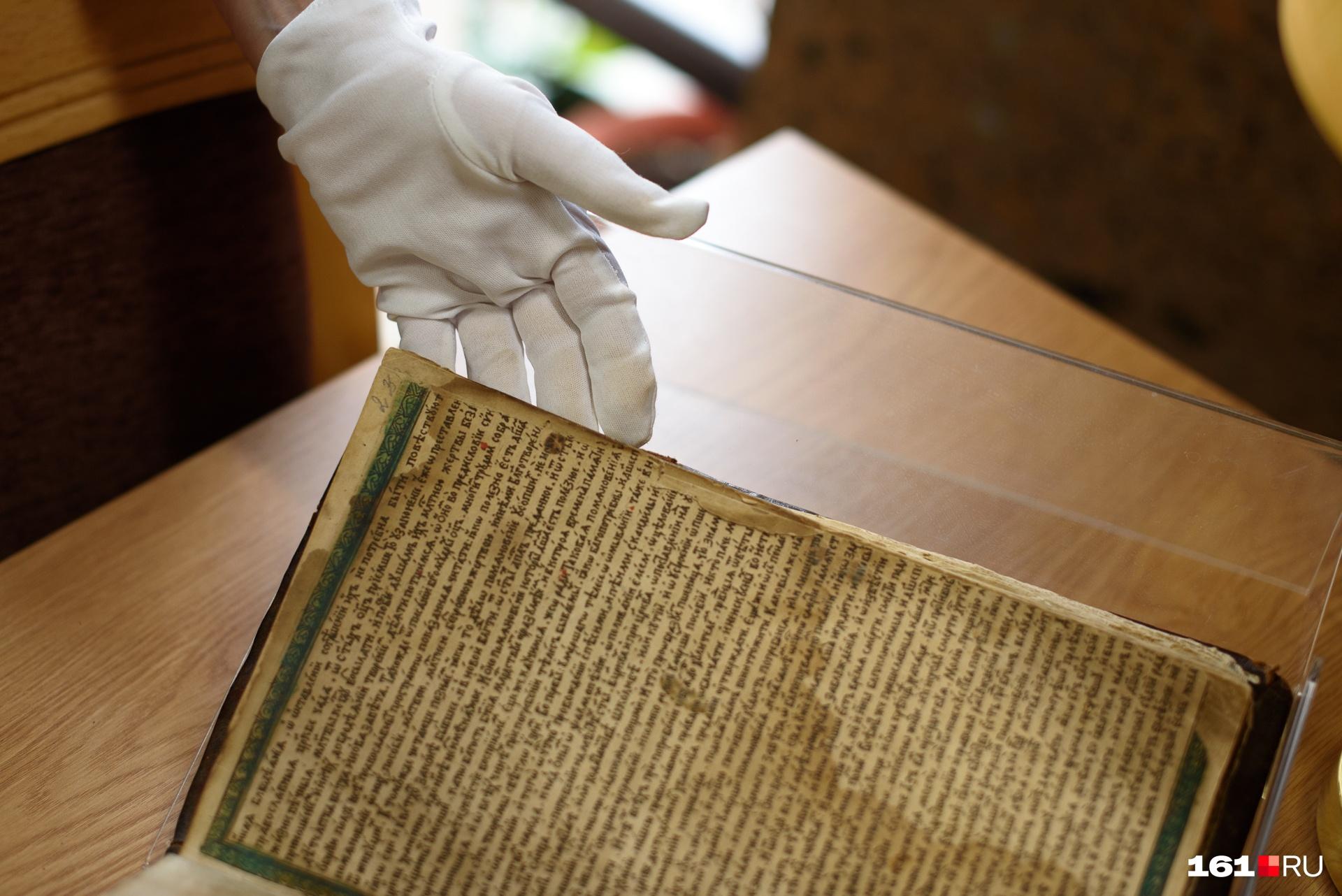 Поминальная книга — еще один артефакт на нашей секретной экскурсии. Середина XVIII века, третье издание синодика Леонтия Бунина
