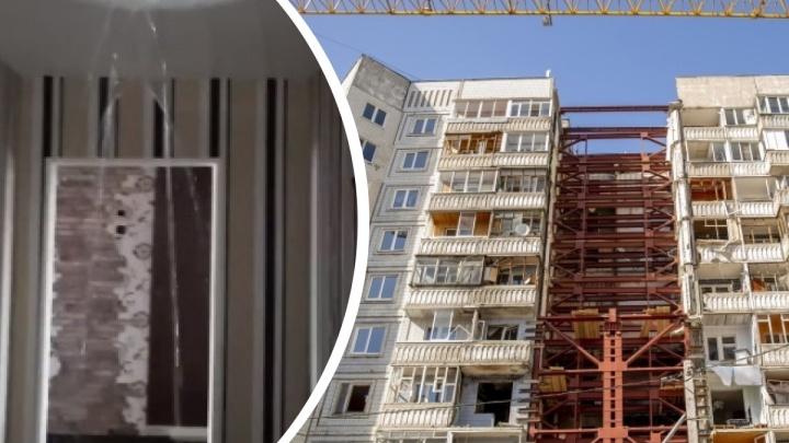 «Мы попали в ад»: ярославцы пожаловались напотоп вовзорвавшемся доме наБатова