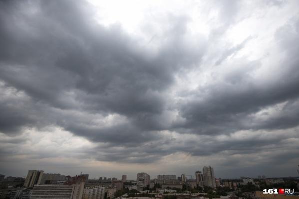Погода на выходных будет дождливой