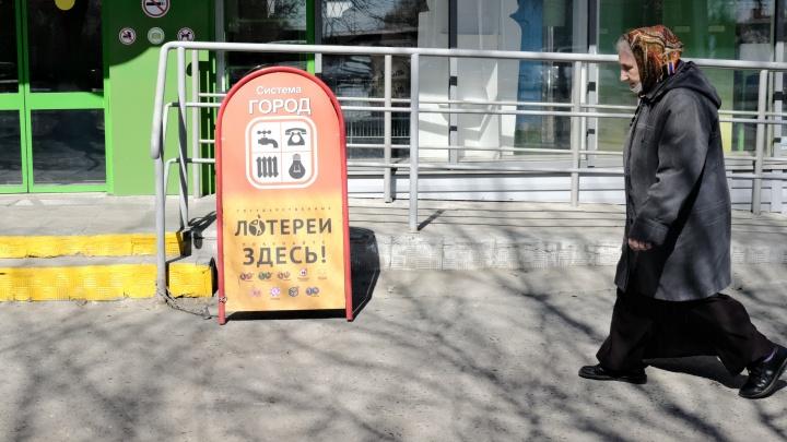 «Сколько можно нас обирать?»: челябинцам добавят новую комиссию при оплате коммунальных услуг