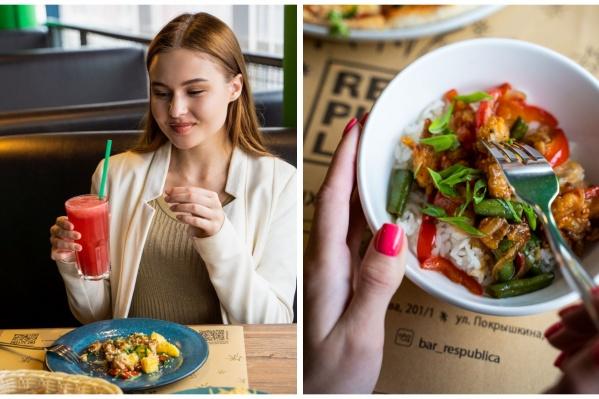 """Вкусно, быстро и недорого пообедать можно <nobr class=""""_"""">в барах</nobr> Respublica"""