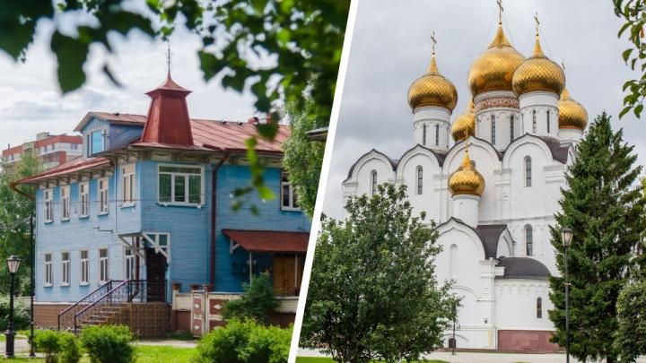 «Эйфория после серости»: журналистка рассказала о причинах массового переезда северян в Ярославль