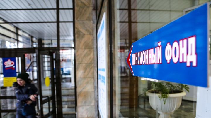 Средняя пенсия омских чиновников выросла до 20тысяч рублей