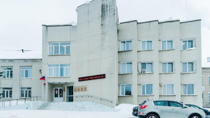 В Прикамье инвалид получила компенсацию за перелом рук возле здания администрации