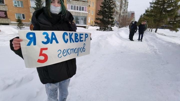 Прокуратура потребовала наложить арест на участок у сквера на Демакова и признать сделку ничтожной