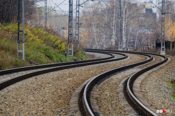 """С января 2020 года на участке между станциями <nobr class=""""_"""">Пермь I</nobr> и <nobr class=""""_"""">Пермь II</nobr> поезда и электрички не ходили"""