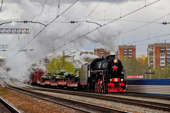Поезд приедет в Екатеринбург 6 мая