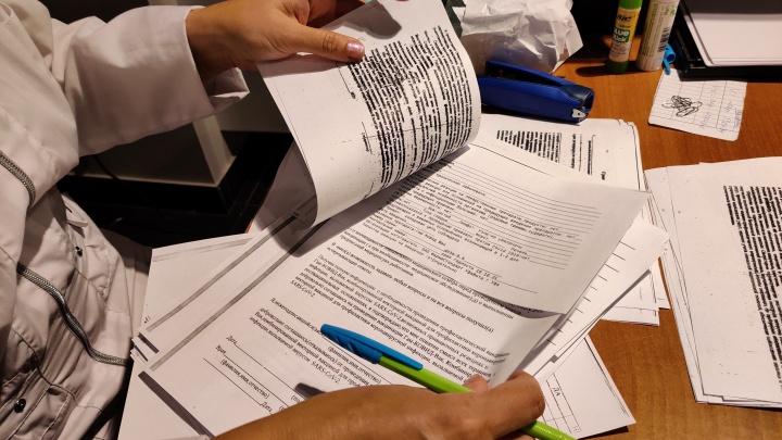 В Волгограде остановили продажу поддельных сертификатов о вакцинации. Торговали ими через интернет