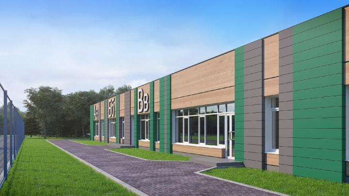 Таких школ в Челябинске еще не строили: здание нового образовательного центра возведут до конца года