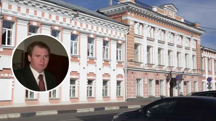 В Ярославле скоропостижно скончался чиновник мэрии