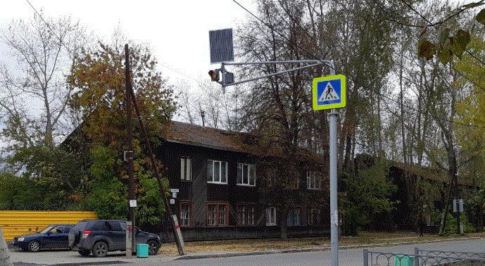 В Екатеринбурге жителям аварийного дома предложили снести его за свой счет