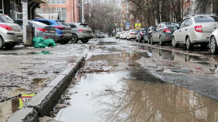 Я/Мы навсегда: власти Ростова сдвинули дедлайн по ремонту дорог