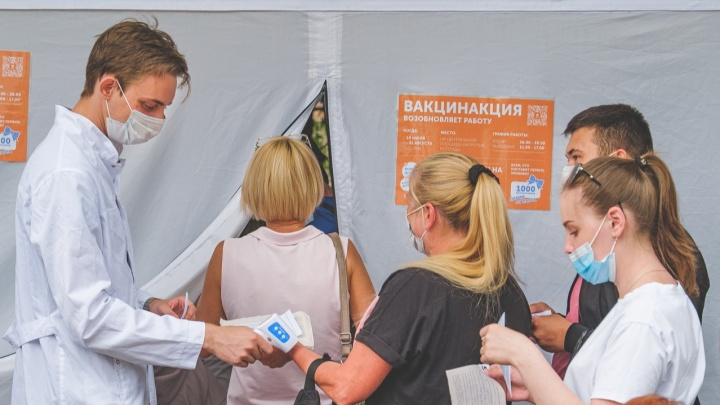 В пермском Парке Горького вновь открыли мобильный пункт вакцинации от коронавируса