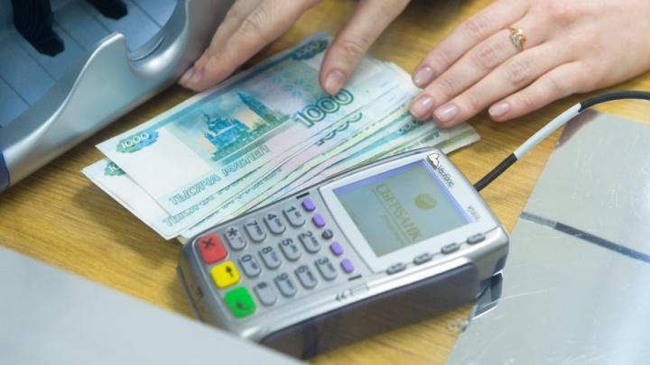 В центре Екатеринбурга открылась новая нелегальная компания, которая обещает приумножить деньги клиентов