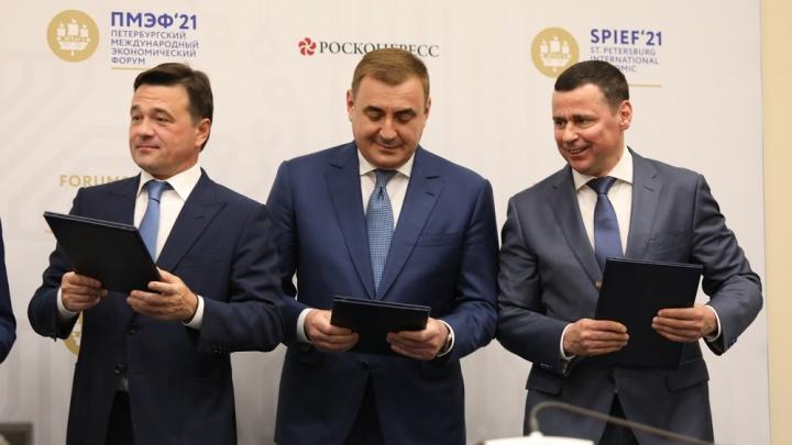 Дмитрий Миронов подписал соглашение с Ростуризмом на ПМЭФ-2021