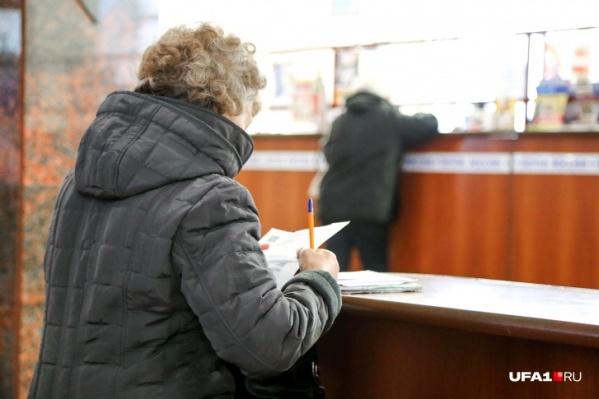 Чаще всего жертвами мошенников становятся доверчивые пенсионеры