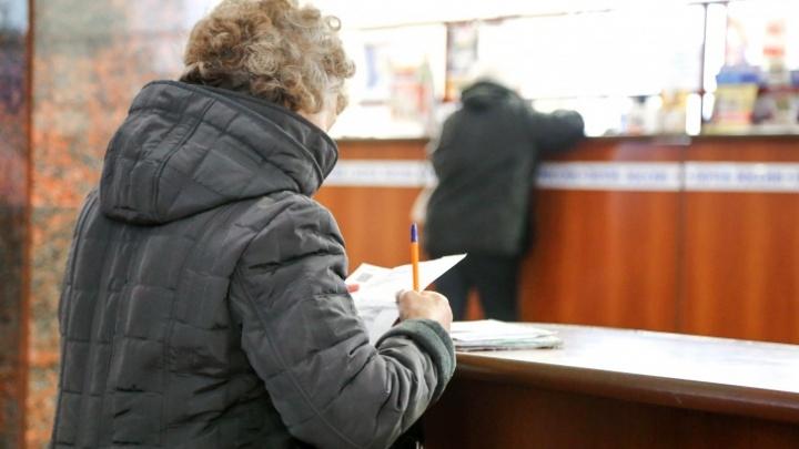 «До меня дошло, меня кинули»: уфимка участвовала в «спецоперации» изадолжала банкам полмиллиона рублей