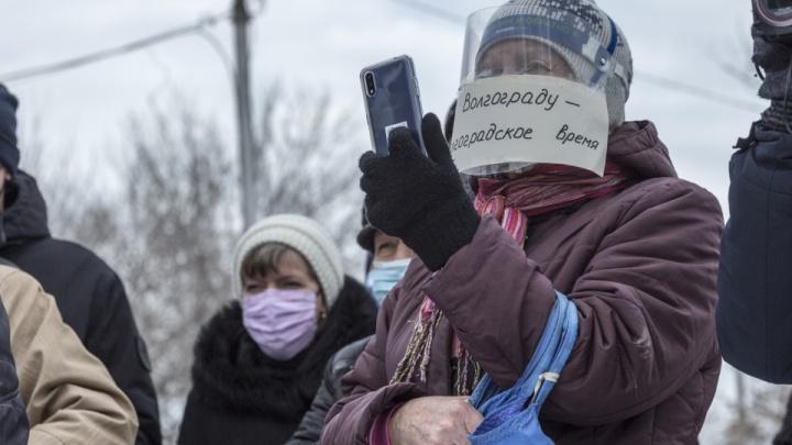 Повернуть время вспять: волгоградцы начали подготовку к новому референдуму по переводу часов