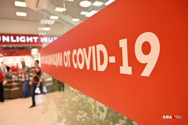 С начала пандемии коронавирусом заразились более 100 тысяч дончан