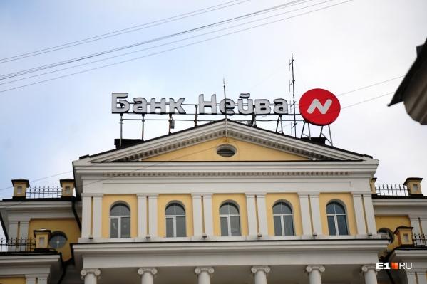 Выплачивать застрахованные деньги предпринимателям «Нейвы» будет банк «Открытие»