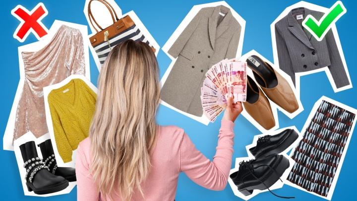 Отдают даром: 30 лучших вещей с январской распродажи. Что купить, а что не трогать (опасайтесь неликвида)