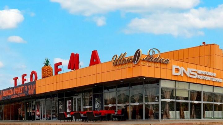 Вот это блин: челябинский гипермаркет удивил рекордным количеством блинов на Масленицу