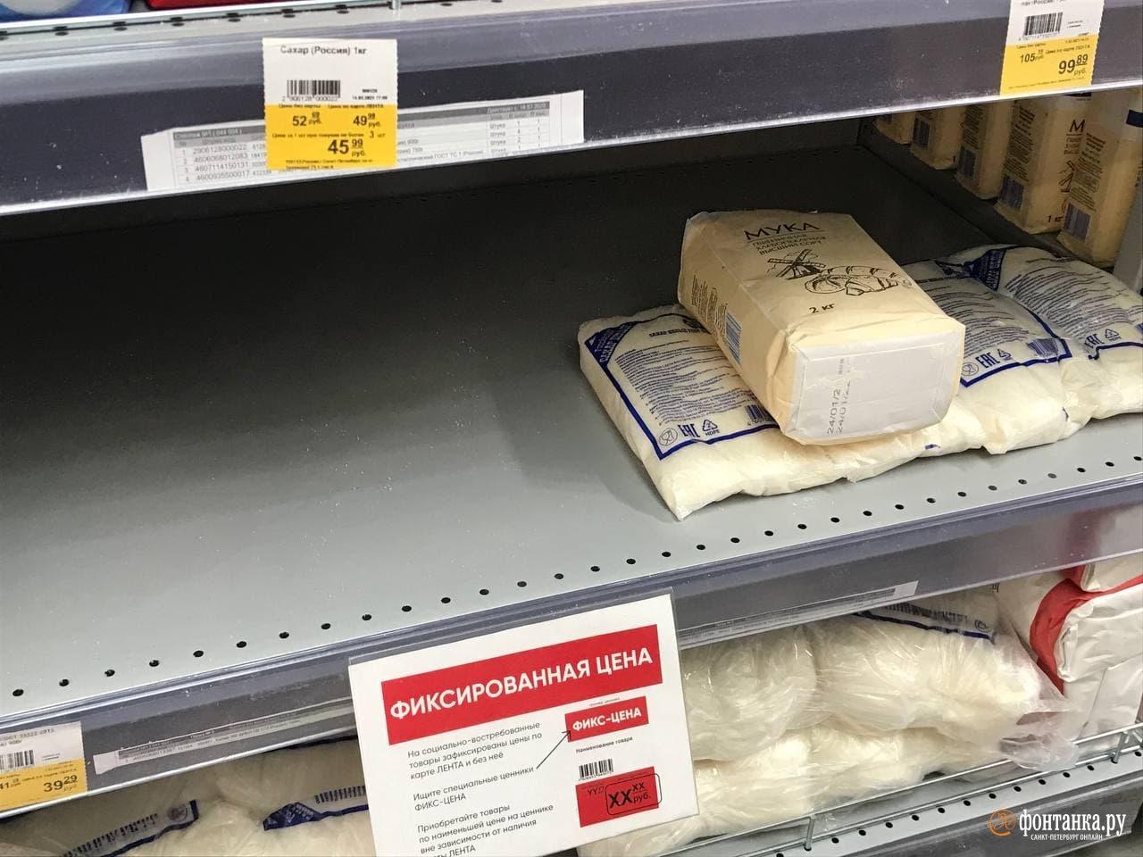 Супермаркет «Лента» на Заневском пр.