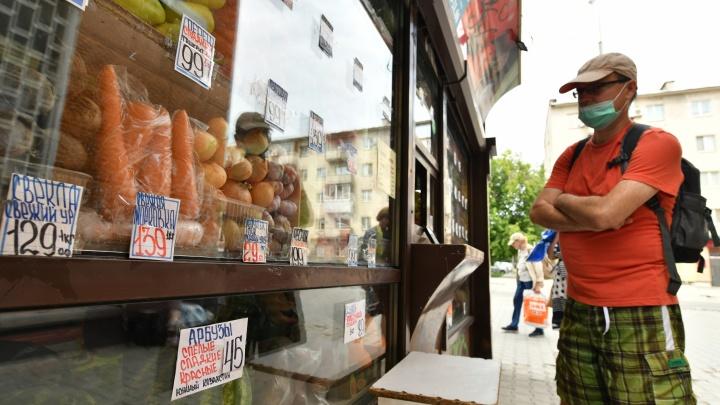 Рост цен на продукты в июле замедлился, но морковь на Урале продолжает дорожать