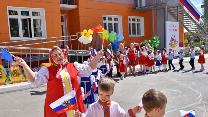 Емеля, викторина и флешмоб: как воспитанники детских садов отметили День России