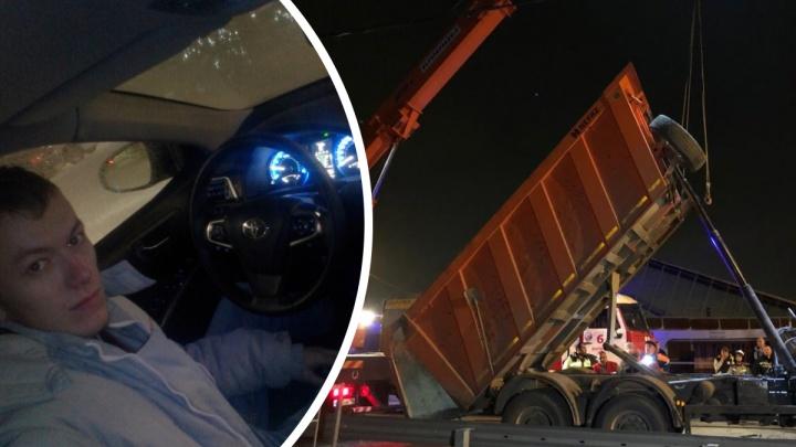 Следователи назвали виновника обрушения моста на Челябинском тракте