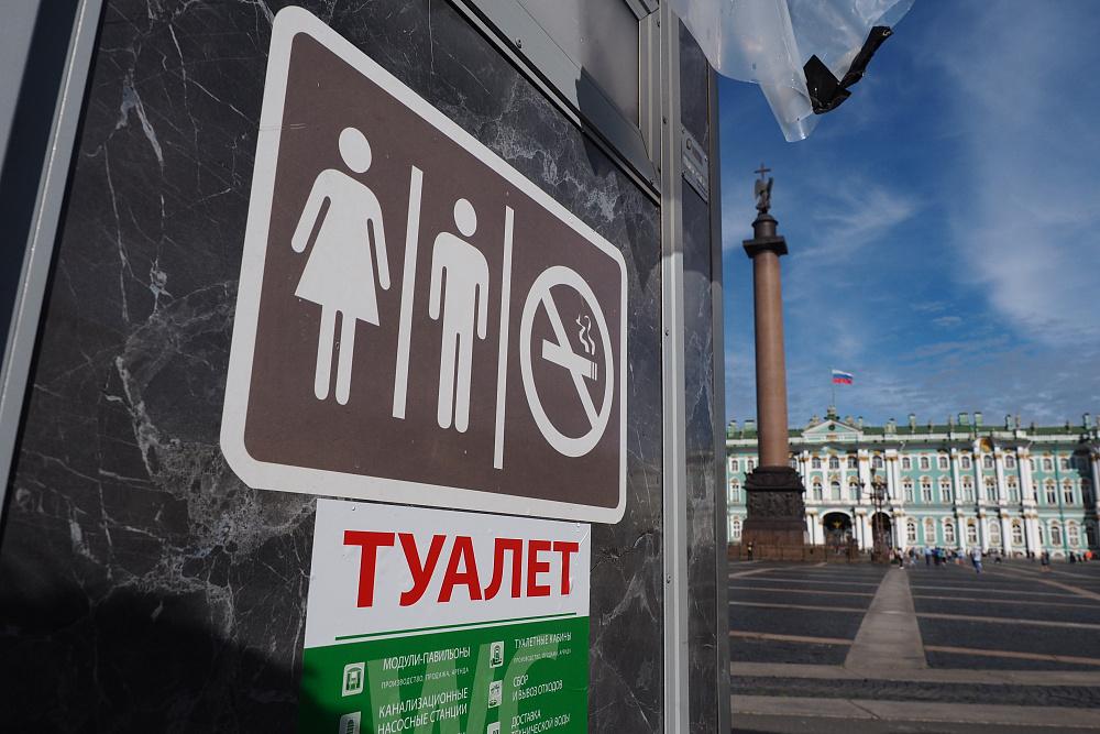 автор фото Михаил Огнев / «Фонтанка.ру» / архив