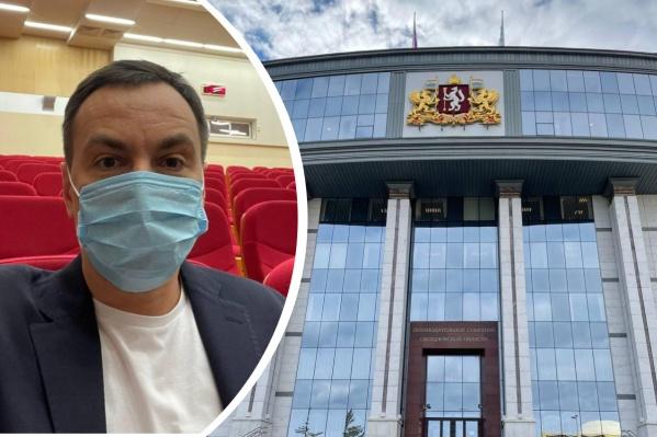 Бизнесмен прошел в Законодательное собрание Свердловской области с партией «Новые люди»