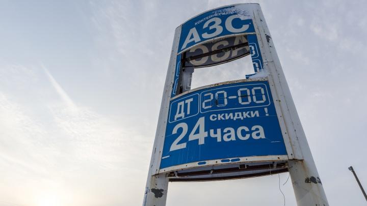 В Волгограде резко подорожал бензин