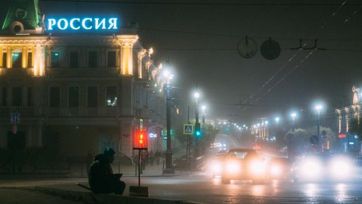 Не туман, а туманище: фоторепортаж о ночном городе, который было плохо видно