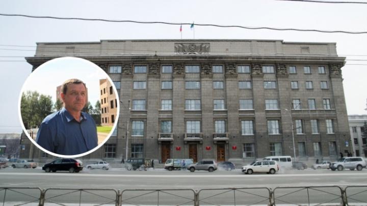 Мэр Новосибирска рассказал, уволен ли арестованный глава УКС