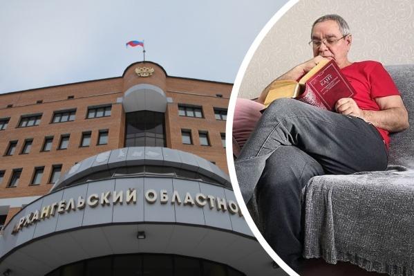 Архангельский областной суд отклонил апелляционную жалобу по делу Юрия Жданова