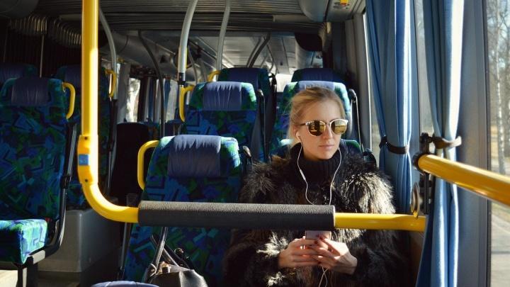 В Ярославле объявили конкурс среди перевозчиков на 76 маршрутах общественного транспорта