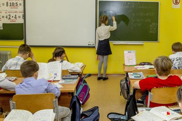 Ярославские школы изменят режим учебы из-за выбров