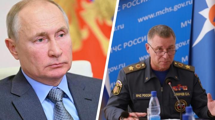 Главе МЧС Зиничеву присвоено звание Героя России посмертно