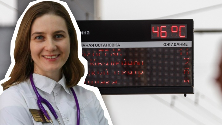 «Берегитесь сплит-систем и пищевого мусора»: семь советов от врача по спасению от жары в Волгограде