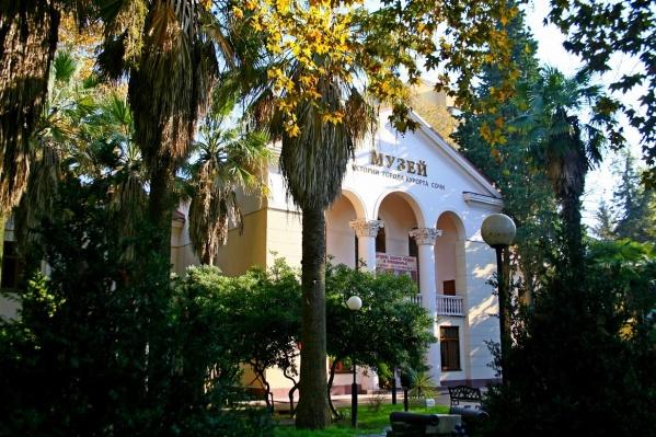Музей истории города-курорта Сочи был создан в 1920 году