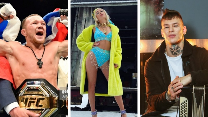 Три уральца попали в рейтинг самых перспективных россиян до 30 лет по версии Forbes