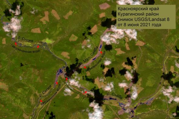 Снимок Курагинского района, есть загрязнения в нескольких местах