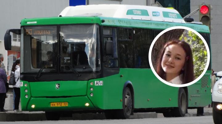 «Плачет, не понимает, где она». В Екатеринбурге девочку высадили из автобуса