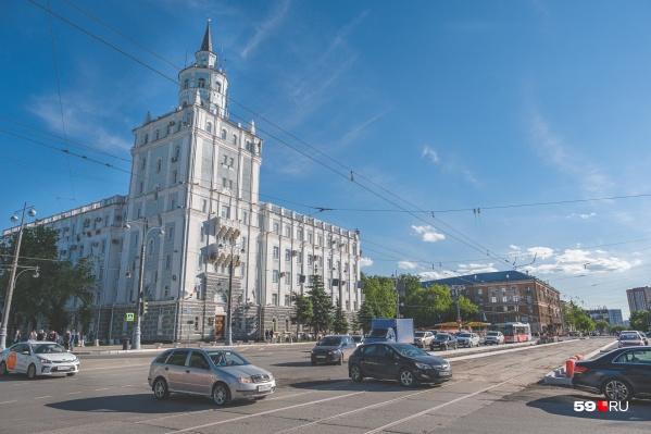 """Комсомольский проспект должны отремонтировать к <nobr class=""""_"""">300-летию</nobr> Перми"""