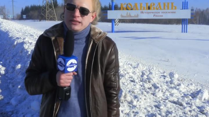 Новосибирский комик Сатир притворился журналистом федерального канала и снял ролик проКолывань