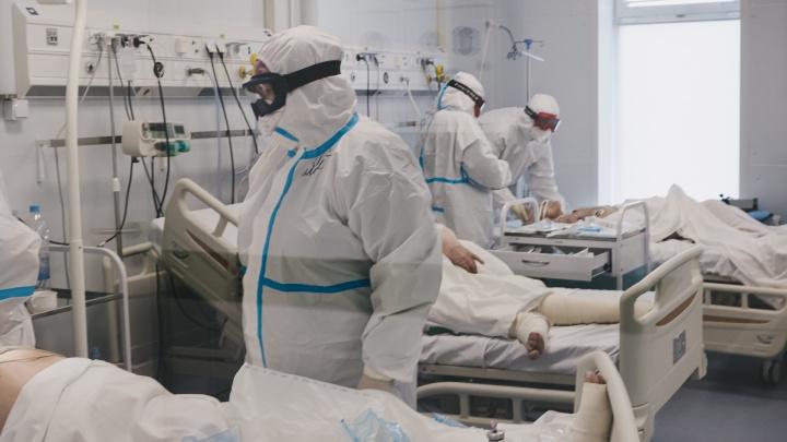 В разгар третьей волны коронавируса в Челябинской области остались свободными 4% коек в ковидных больницах